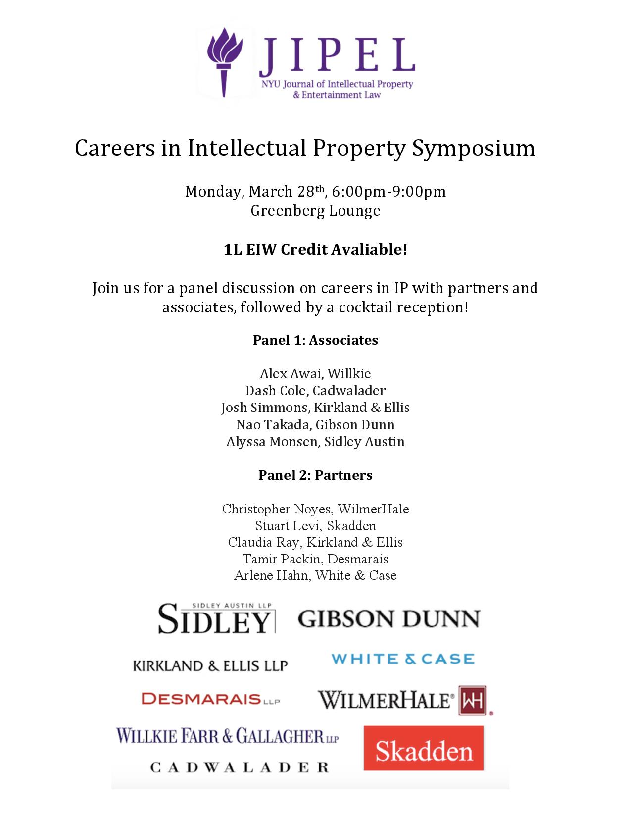 2015-16 JIPEL Symposium Flyer